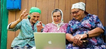Компьютер и зарядка улучшают самочувствие пожилых людей!