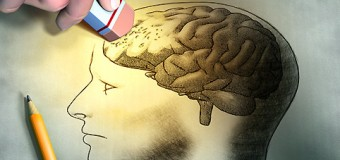 Быстрые действия «отключают» память