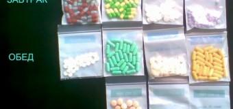 Таблетки для похудения могут убить