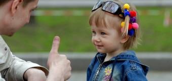 Детская самооценка зависит от главы семьи
