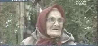 Секрет долголетия. Бабуля демонстрирует завидное жизнелюбие.